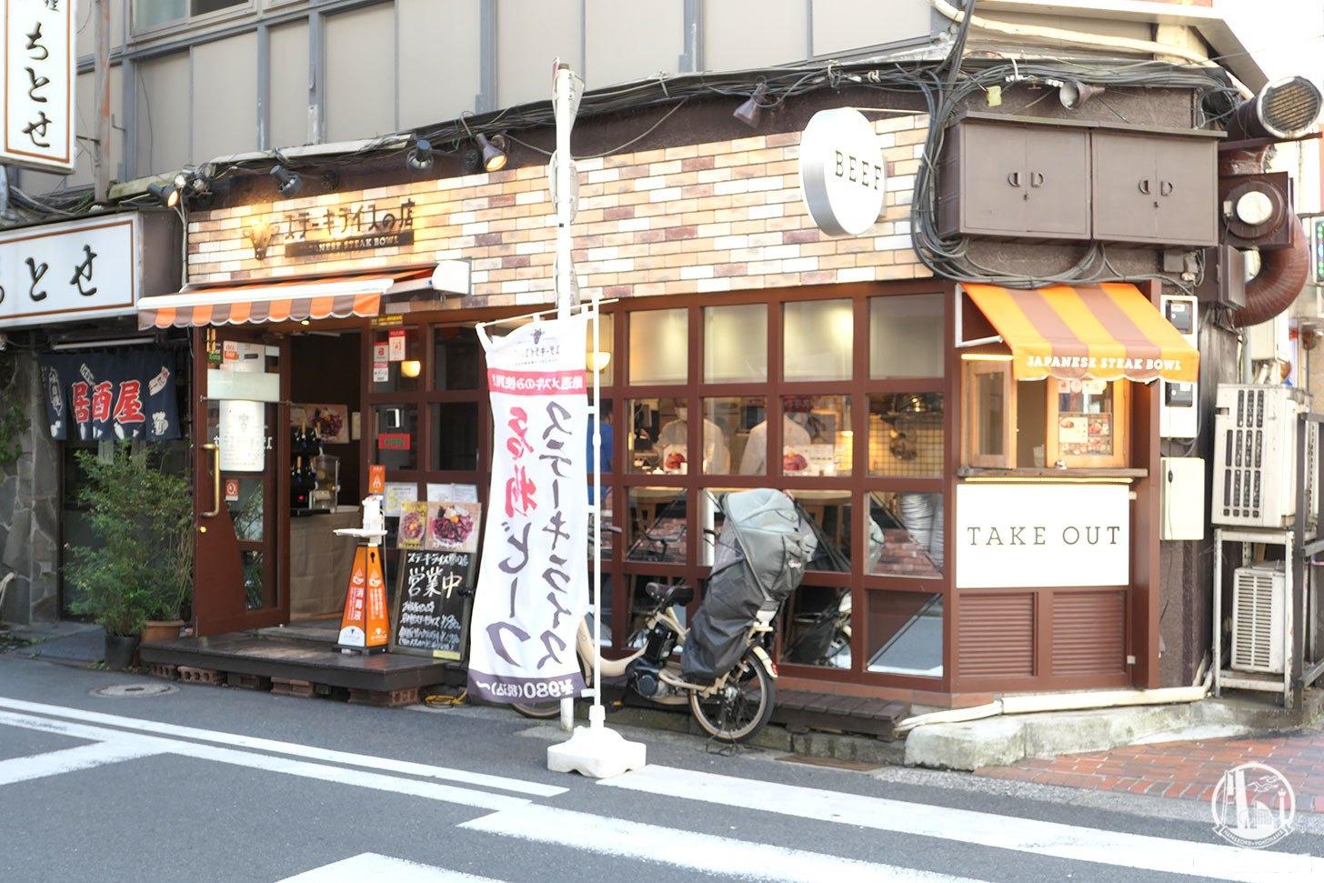 センタービーフ横浜関内本店