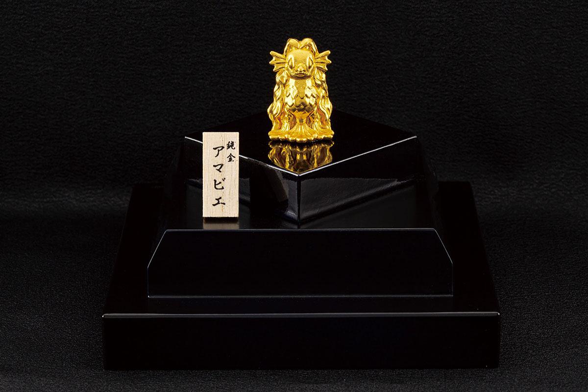 K24 アマビエ(約40g、高さ約6.0×幅約4.0㎝)1,155,000円