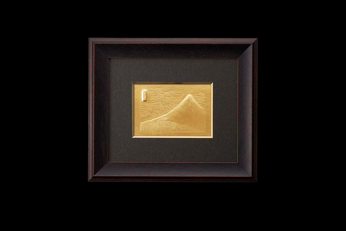 K24額「富獄三十六景 凱風快晴」(約50g、縦約10.0×横約15.0cm)1,199,000円