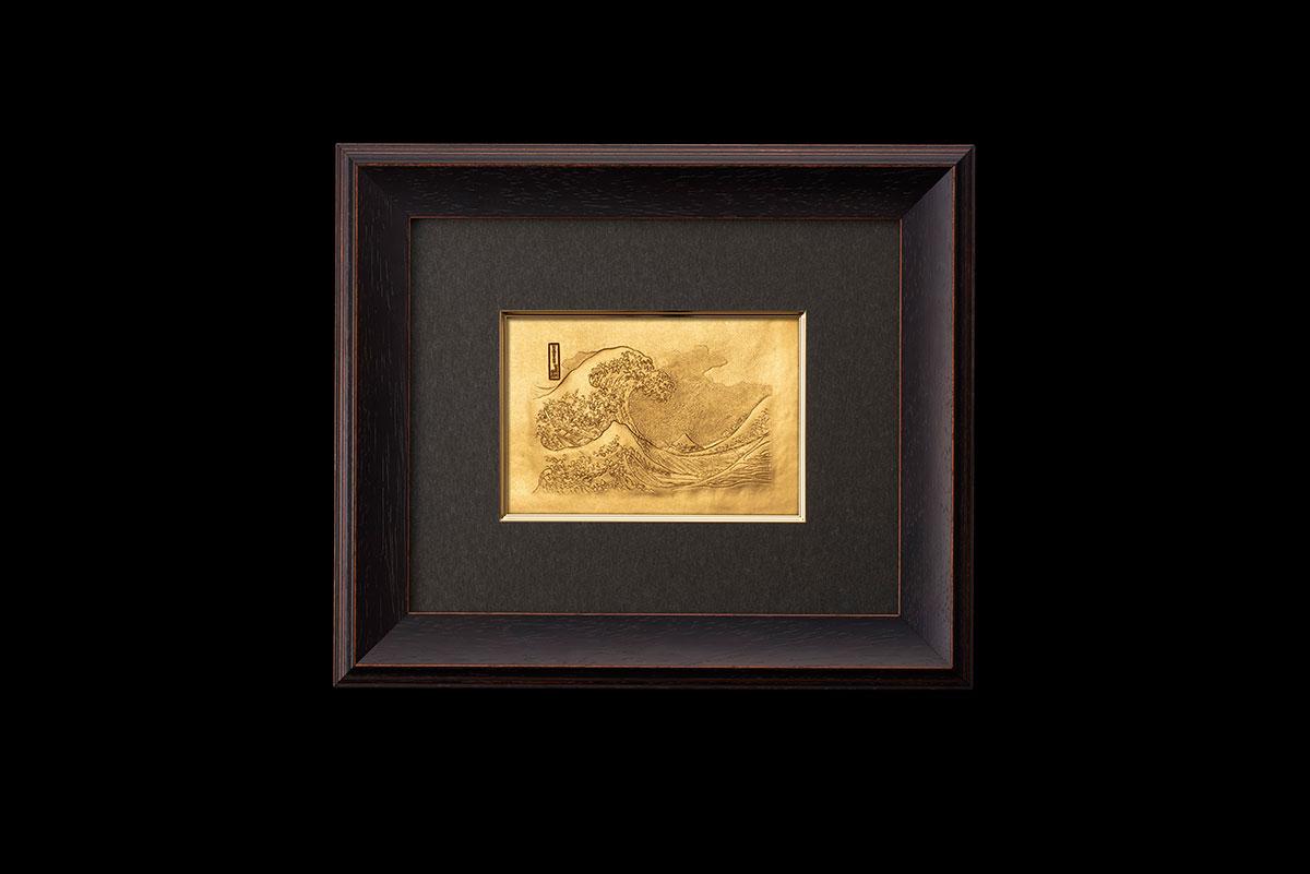 K24額「富獄三十六景 神奈川沖浪裏」(約50g、縦約10.0×横約15.0cm)1,199,000円