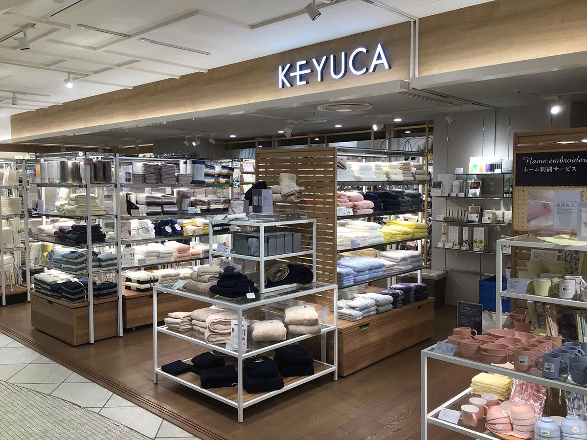 ケユカ マルイシティ横浜店