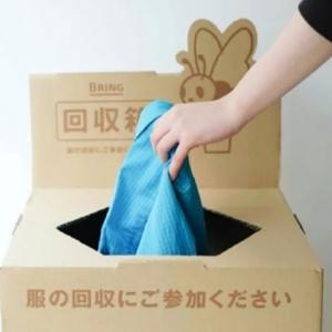 横浜高島屋「衣料品回収キャンペーン」開始!再生し続ける服。の新作も