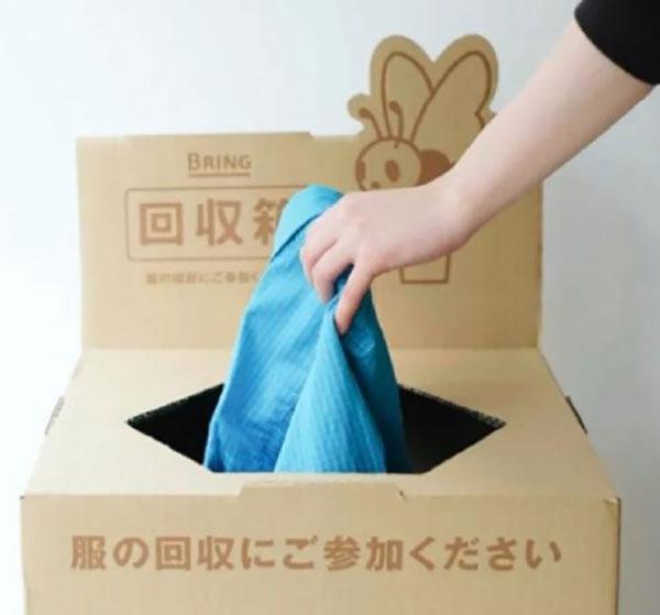横浜高島屋「衣料品回収キャンペーン」開始!再生し続ける服。の新作発売