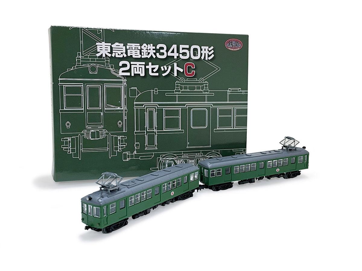 東急電鉄3450形2両セットC 4,000円