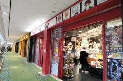 JUMP SHOP(ジャンプショップ)横浜店