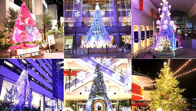 2020年 横浜みなとみらいクリスマスイルミネーションイベントまとめ