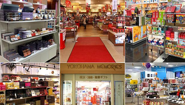 横浜土産が購入できる場所まとめ!大型ショップから売店まで エリア別掲載