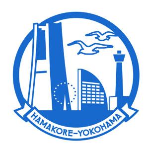 ザ・ロイヤルカフェ横浜が横浜駅に8月下旬オープン!THE ROYAL EXPRESSとのコラボ