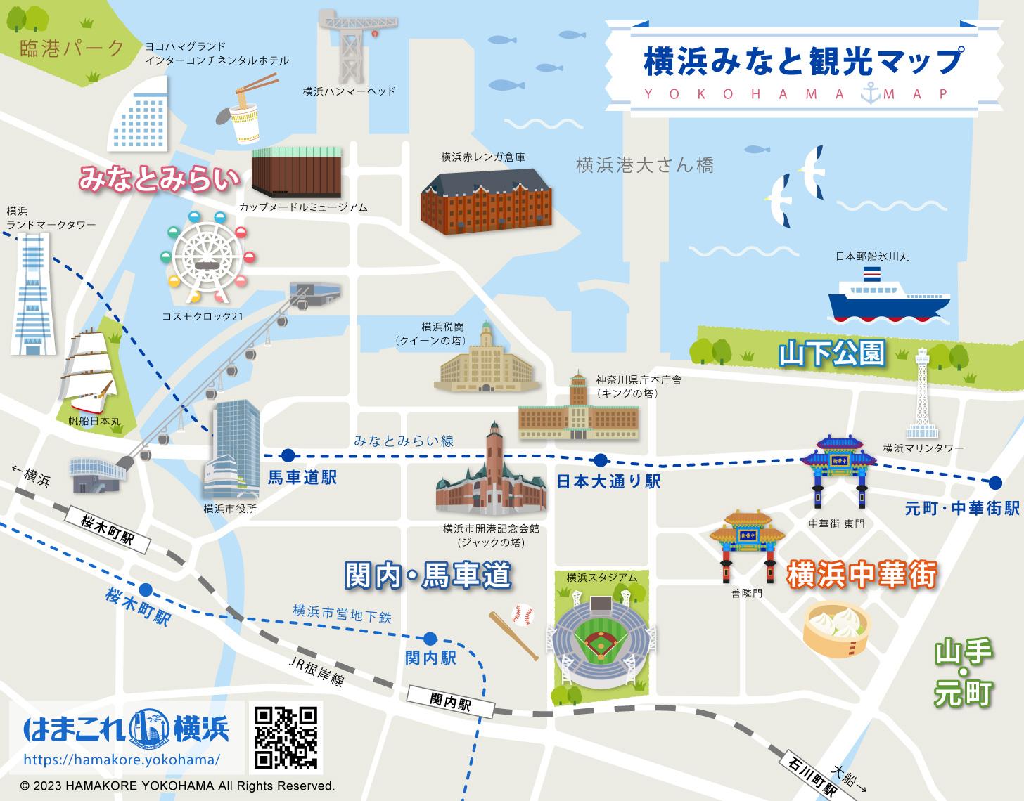 横浜みなと観光マップ